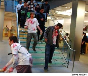 zombie-_mall.jpg