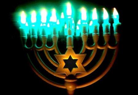 interesting holiday happy hanukkah